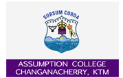 Assumption College Changanacherry